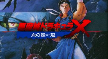 Akumajou Dracula X - Chi no Rondo (CD).png