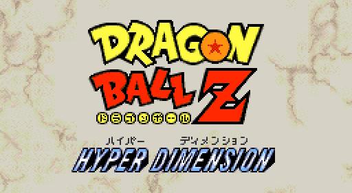 Dragon Ball Z Hyper Dimension.png