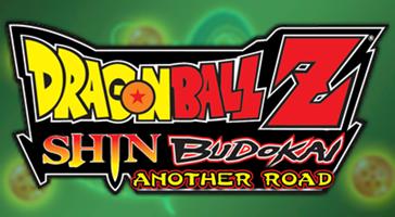 Dragon Ball Z Shin Budokai 2 Another Road3.png