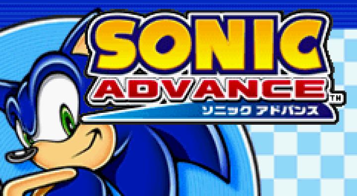 Sonic Advance 1.png